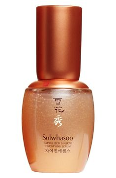 Sulwhasoo Capsulized Gingseng Fortifying Serum - discontinued :'(