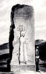 Stone relief at Pasargadae  #Achaemenids