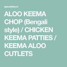 ALOO KEEMA CHOP (Bengali style) / CHICKEN KEEMA PATTIES / KEEMA ALOO CUTLETS