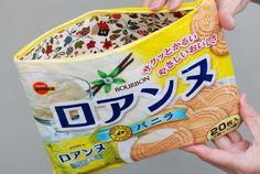 売ってないのが惜しいレベル。叔母さん手作りの「お菓子袋ポーチ」が完成度ハンパない | CuRAZY [クレイジー]