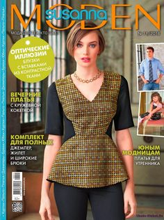 cff44bf2727 11 Best Patterns images
