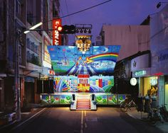 """Taiwan society has developed a unique cabaret culture since the and Shen Chao-Liang captures these colourful and unique stages around the city. """"The stage Cabaret, Mobiles, Taiwan Night Market, Mobile Art, Stage Set, Urban Photography, Night Photography, Editorial Photography, Photography Ideas"""