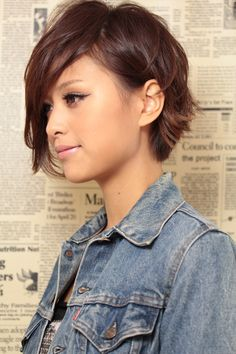 layered short cut.  maybe an in-between before the shaved sides.