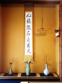 茶花宗耕2 のブログ