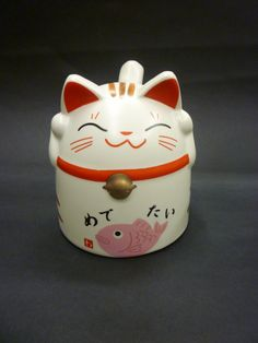 Maneki neko cup - I have this same cup and it always makes me smile.