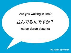 Learn Japanese Words, Study Japanese, Portuguese Lessons, Learn Portuguese, Japanese Quotes, Japanese Phrases, Europe Packing, Traveling Europe, Backpacking Europe