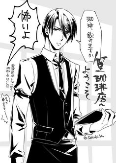 Tsukiuta The Animation, Anime, Fictional Characters, Soaps, Idol, Geek, Heart, How To Draw Manga, Drawings