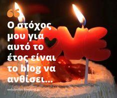 Γενέθλια 2 ετών blog Birthday Candles, Blog Tips, Organizing