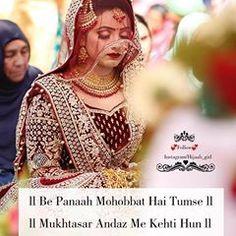 😘😘😘 Muslim Love Quotes, Hijabi Girl, Words, Instagram, Horse