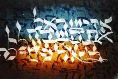 Michel D'anastasio. L'Alphabet Hébraïque. Art de la calligraphie