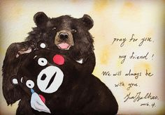 Pray for you my friend By Yun Tzu Chao 2016.4.22 #pray #for #you #friends #japan #kumamon #taiwan #love #forever #watercolor #formosa #black #bear #illustration #painting #daily #artist #artcollective #artshow #art #artwork by mo20060923