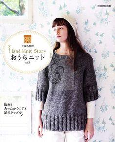【引用】Hand knit story vol.2(1) - 云飞扬 - 云飞扬的天空