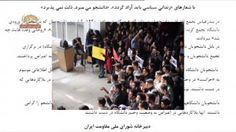 اعتراضهاى دانشجويى در شهرهاى مختلف با شعار زندانى سياسى آزاد بايد گردد و … اطلاعيه دبير خانه شوراى ملى مقاومت سيماى آزادى – 17 آذر 1393  ======= Mojahedin – Iran – Resistance – Simay  Azadi -- مجاهدين – ايران – مقاومت – سيماي آزادي
