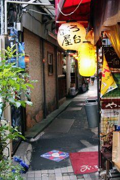 ハーモニカ横町 Harmonica Yokocho, Kichijoji, Tokyo.