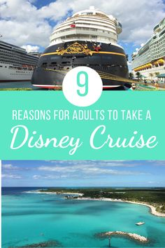 Disney Cruises aren't just for kids - there's so many things for adults to do as well!  Take a mixology class, have a romantic spa treatment, or relax on a the adult's only beach, Serenity Bay! #disneycruise #disney