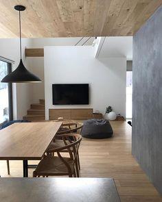 Home Design, Modern House Design, Interior Design Kitchen, Modern Japanese Interior, Modern Interior, Interior Architecture, Minimalist Dining Room, Minimalist Interior, My Living Room