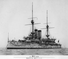 Asahi (朝日) was a pre-dreadnought battleship built for the Imperial Japanese Navy (IJN) in the late 1890s. Here we see it on completion in 1900. The ship was transferred to occupied Singapore in early 1942 to repair a damaged light cruiser and ordered to return home in May. She was sunk en route by the American submarine USS Salmon, although most of her crew survived.
