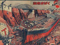 世界大終末 1968 ~海底さばく~
