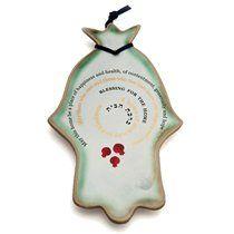 Handmade Ceramic Hamsa Home Blessing Wall Hanging - English | Jewish & Israeli Art