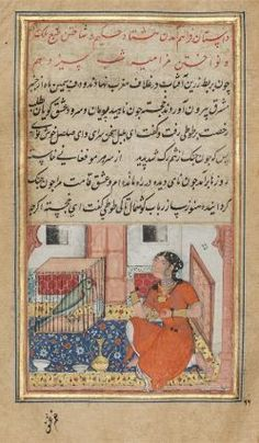 Khujasta and the Parrot. Indian, Mughal, Mughal period, reign of Akbar, 1580–85. From the museum of Fine Art, Boston.