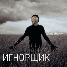 Best Memes, Dankest Memes, Reaction Pictures, Funny Pictures, Hello Memes, The Last Of Us2, Happy Memes, Russian Memes, Avakin Life
