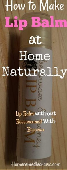 3 Best Easy DIY Homemade Lip Balm Recipes. How do I make my own lip balm? A lip balm is a must-have beauty product that should exist in the skin care item collection of every woman. The skin's lips are relatively sensitive and it can get dry and uncomfortable rather easy.