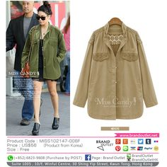 Product Code: MISS102147-006F Item Description: MissCandy Beige Lace Coat Price: US$56 Size: Free WhatsApp: (+852) 6823-9608 (Purchase by POST) Tel: (+852) 3188-4878 Address: Suite 1005 , 10/F, Winful Centre, 30 Shing Yip Street, Kwun Tong, Hong Kong Website: www.brandoutlet.com.hk Facebook: Brand Outlet Email: info@brandoutlet.clothing #korea #koreaclothes #koreanfashion #koreanmodel #madeinkorea #onlineshop #onlineshopping #summer #style #dress #top #seoul #onepiece #brandoutlet #fashion