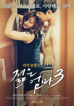 Free Download Film 18+ Korean Movie Young Mother 3 (2015) HDRip Full Movie ,Download Film 18+ Korean Movie Young Mother 3 Sub