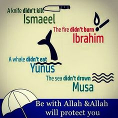 Islam With Allah # Prophet Muhammad Quotes, Hadith Quotes, Muslim Quotes, Religious Quotes, Allah Quotes, Prophets In Islam, Islam Hadith, Alhamdulillah, Islam Quran