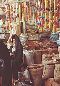Iraqi Women, Iraqi People, Baghdad Iraq, Karbala Iraq, Saddam Hussein, Arab World, Bagdad, Sumerian, Arabian Nights