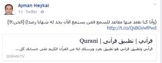 https://www.facebook.com/AymanHeykal/posts/10205210655440622