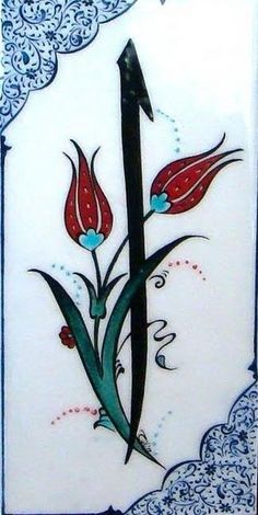 Art in Cizre . Islamic Art Calligraphy, Caligraphy, Ebru Art, Tulip Tattoo, Arabian Art, Islamic Paintings, Turkish Art, Foil Art, Leather Pattern