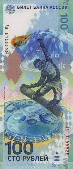 Russian Money!