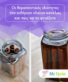Herbal Remedies, Home Remedies, Natural Remedies, Alternative Treatments, Facial Care, Greek Recipes, Face And Body, Herbalism, Beauty Hacks