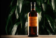 Nikka Coffey Malt Whisky, the forbidden fruit of the Japanese whisky world, has finally come stateside. Nikka Whisky, Malt Whisky, Grain Whisky, Japanese Whisky, Forbidden Fruit, Whiskey Bottle, Liquor, Poisons, Sibling