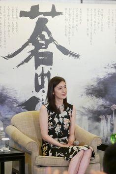 We Love Amami Yuki - Amami Yuki at Ao no Ran press conference in Taiwan...