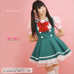 Cherish Maid Costume -Pink- : 1632 Frilly Dresses, Maid Outfit, Costume Shop, Me As A Girlfriend, I Dress, Feminism, Girly, Kawaii, Summer Dresses