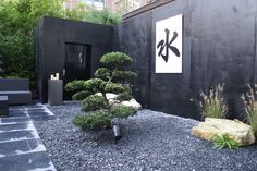 Japanse tuin | Rotgers en van Ingen