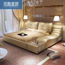 Small size leather bed tatami beds leather beds m double bed bed bed storage bed leather art fashion bed Bedding Master Bedroom, Bedroom Bed Design, Bedroom Green, Bedroom Sets, Dream Bedroom, Contemporary Bedroom, Modern Bedroom, New Bed Designs, Tatami Bed