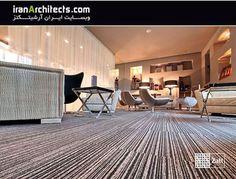 Zatt carpet موکت های آمریکایی ، اروپایی ، اداری ، تجاری ، هتلی ، آمفی تئاتری آرامش در محیط زندگی و بهره وری در محیط کار از معیارهای مورد توجه در طراحی هستند. طراحی مناسب فضا راهی مطمئن برای رسیدن به آرامش و افزایش بهره وری است. از آنجا که آرامش و بهره وری هر فرد از درون او برمی خیزد، طراحی فضای داخلی در ارتباط با روحیات افراد درون آن فضا شکل میگیرد. موضوع طراحی کف در ارتباط با طراحی کل فضا و متناسب با کارکرد محیط مورد توجه مجموعه ماست. در جهت پاسخگویی به این نیاز، كارشناسان ما با در اختیار د Flooring Companies, Carpet Tiles, Houston Tx, Vinyl Flooring, Stripes Design, Service Design, Istanbul, Table, Furniture