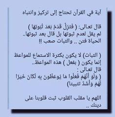 DesertRose,;,Allahumma Aameen,;, Aayat bayinat,;,