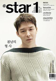 Park Yuchun | @ Star1 Magazine Vol. 37 (April 2015 issue)