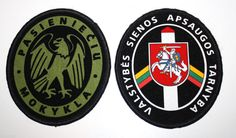 PATCH ARMY LITHUANIA STATE BORDER GUARD SERVICE (VSAT) SET 2 PATCHES