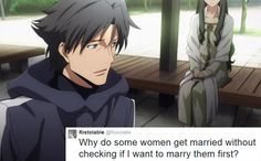 Listen Up Gay Magi