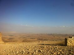 Ramon Crater Negev Desert in חדרה, חיפה