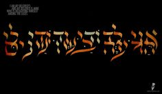 I a my beloveth by hebrew-tattoos.com