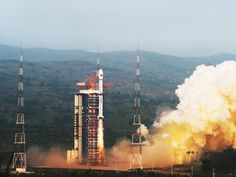 cool Radar remote sensing satellite launched by China