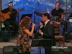 Pes Mou Mia Leksi - Mario Frangoulis & Glykeria Help The Poor, I Love You, My Love, Poor Children, All Songs, Your Voice, A Good Man, Mario, Lyrics