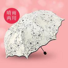 Impressão de flor de mulheres chuva guarda-chuva moda ensolarado e chuvoso chuvas parapluie dobrar à prova de vento das mulheres folha de Lótus paraguas(China (Mainland))