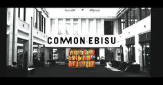 おもしろい、すてき、きになる、を共有するスペース「COMMON EBISU」が2016年4月15日に恵比寿ガーデンプレイス グラススクエア広場に期間限定でオープンします。この場所は誰もが気軽に訪れることのできるパブリックスペースです。